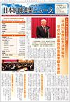 news_109