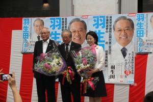 (左から)横倉義武日医連委員長、羽生田たかし、自見はなこ参議院議員